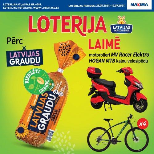Лотерея Latvijas Graudu в магазинах Maxima