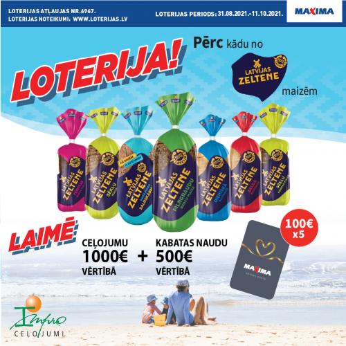Лотерея Latvijas Zeltene в магазинах Maxima