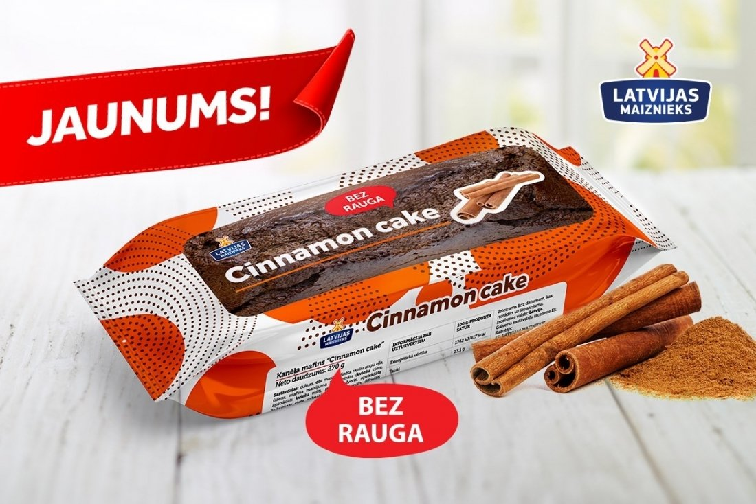 НОВИНКА! Cinnamon cake