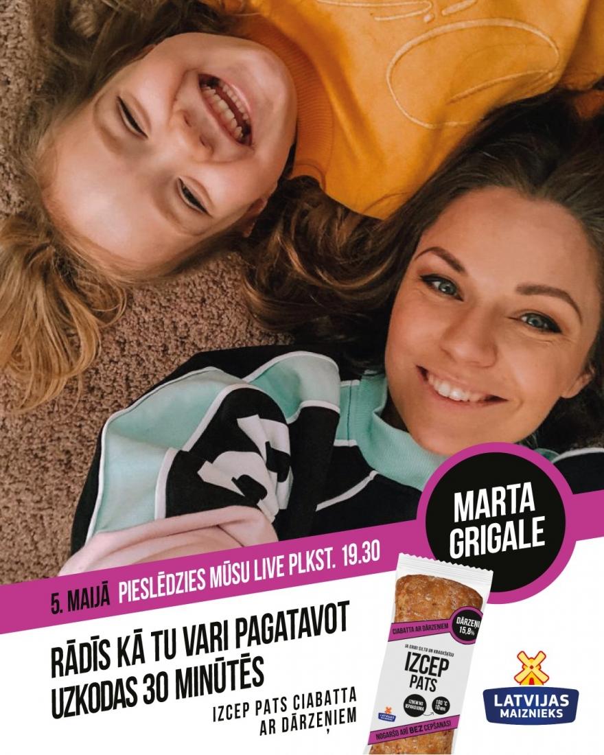 Готовим вместе с семьей Marta Grigale!
