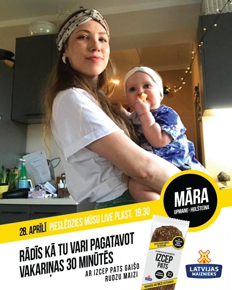 Готовим вместе с семьей Māra Upmane-Holšteina!