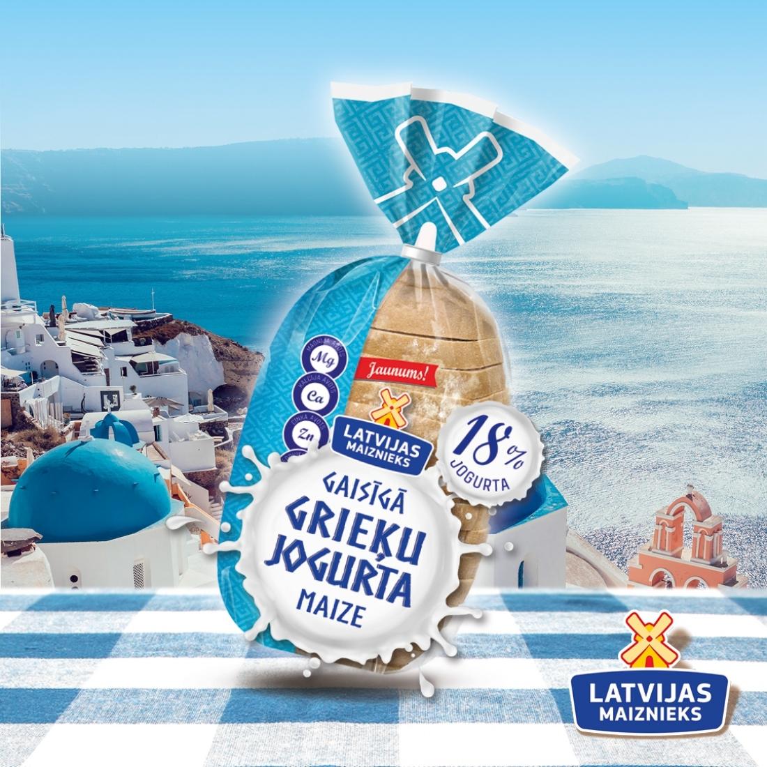 Gaisīgā grieķu jogurta maize
