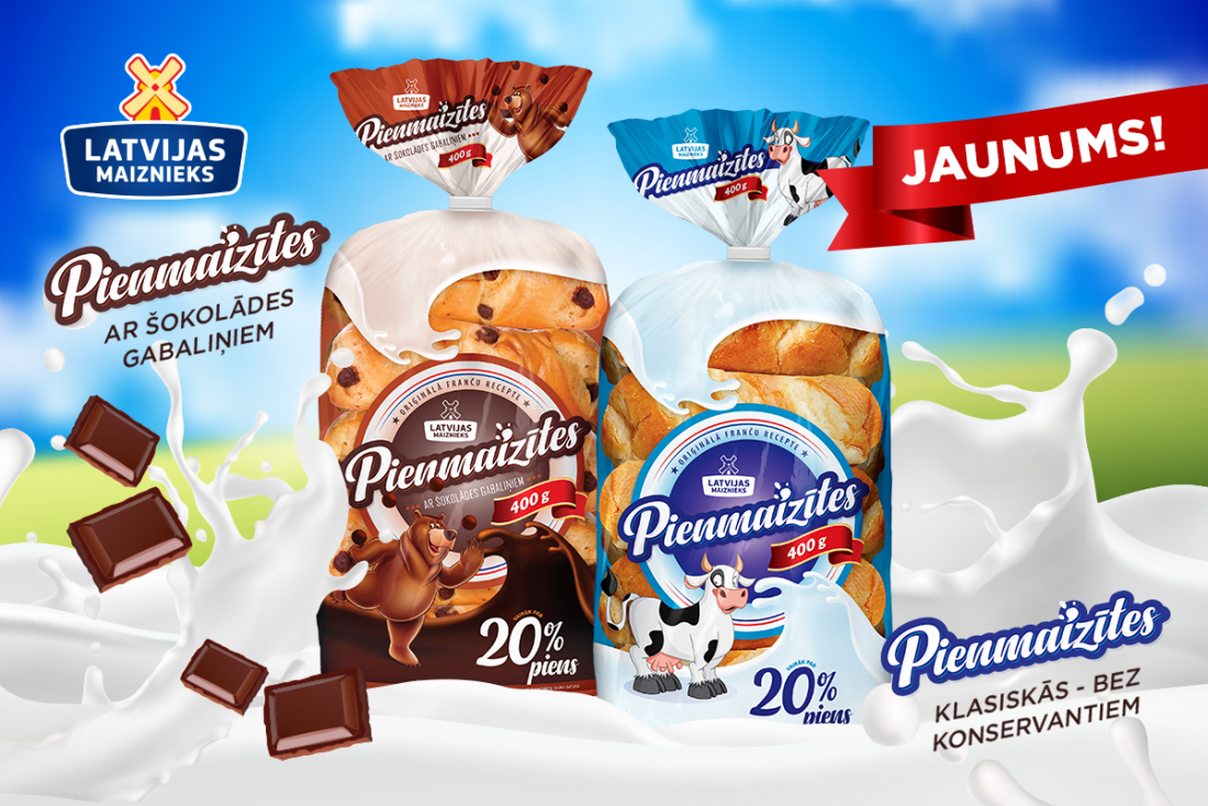 New product! Sweet Pienmaizites