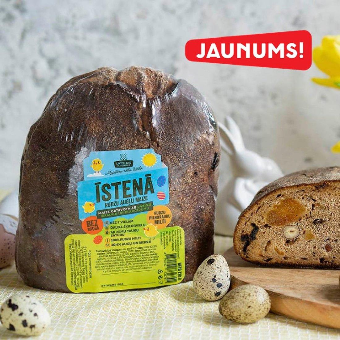 НОВИНКА! Ржаной хлеб с фруктами ĪSTENĀ